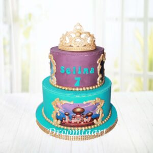 Droomtaart Disney Alladin Prinses Jasmin taart